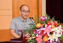 2017中国物联网高峰论坛在京成功召开