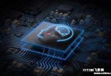 AI时代手机安全面临新挑战 隐私瓶颈如何破?