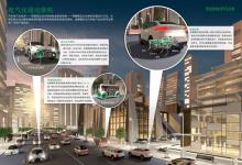 舍弗勒设立新的电驱动系统业务单元