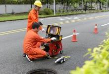 地下管道无损检测新利器
