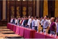 2017年艾比森16周年员工大会在深隆重举行