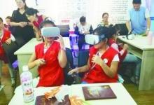 灾不再来 孩子们参加自救互救VR体验