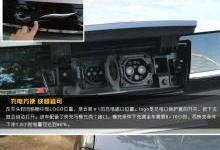 云度π1评测:根据车型配置动力电池方案