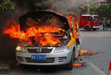 电动汽车自燃引质疑 动力电池安全待提高