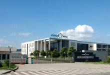 科力远:子公司科霸公司获得政府资助1200万元