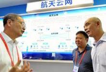 """中国航天和防务企业带动""""工业4.0""""革命"""