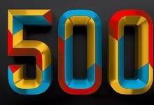 中国能源集团500强动力电池企业榜单