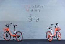 史上最轻盈单车发布!摩拜单车重新设计每个零件