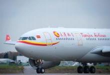 首架在国内交付的空客A330客机在天津下线