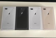 别人家的老板 黄晓明第一手iPhone 8赠员工