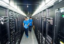 宿州:发展云计算 打造新兴产业新高地
