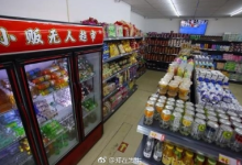 无人超市亮相郑州 微信扫码开门/自动结算