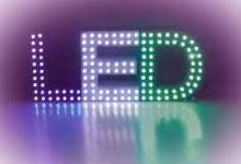 供需改善+技术升级 LED芯片前景广阔