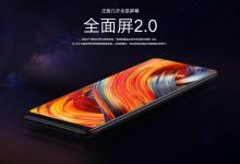 iPhone X采用玻璃后盖致金属陶瓷遇冷 三环长盈87亿合作终止