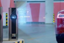 智慧城市万亿市场空间 催生智能停车商机