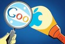 谷歌取代Bing成为苹果默认搜索引擎 微软:将专注于PC市场