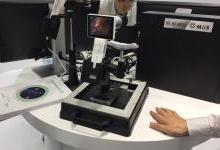 当眼科遇上AI 眼科疾病诊断仅需10秒