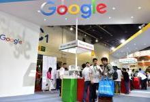 谷歌正在中国扩大业务 聘请工程师开发人工智能