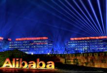 阿里巴巴雄安新区成立三家子公司