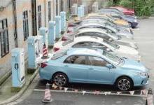 新能源汽车充电设施基础不牢、发展后劲不足