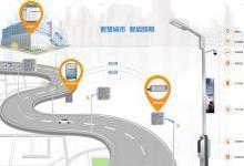 为什么zigbee技术适用于智慧路灯照明领域
