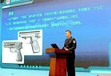 黄石民警发明智能可穿戴式警用枪纲