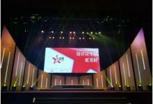 """双驰智能足球鞋荣获""""2017中国设计红星奖"""""""