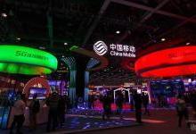 中国移动中国物联网行业门户联盟助力5G深度拓展