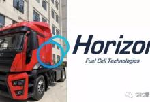 Horizon 将为重型车辆提供全球首款370kW的PEM燃料电池