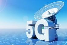 5G变革时代,制造装备自动化升级已箭在弦上?