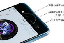 2019年TOF 3D传感器手机出货量两千万台