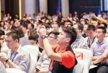 移远通信中国物联网行业门户生态大会,助推IOT革新