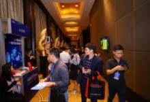 2019第三届中国物联网行业门户产业大会成功举办