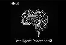 LG将制造AI芯片,以推动其手机的发展