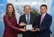马云联合国任职一年首发重磅报告