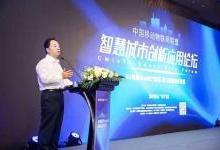 北京移动中国物联网行业门户连接数已超6000万