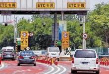 ETC或将抬起的是中国物联网行业门户时代!