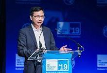 华为发布《5G应用立场白皮书》