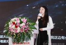 千寻位置亮相上海WAIE人工智能产业大会