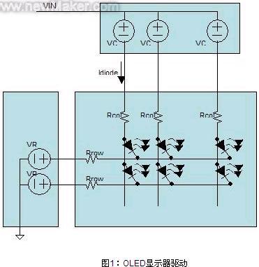 手持设备中的无源oled显示器供电方案