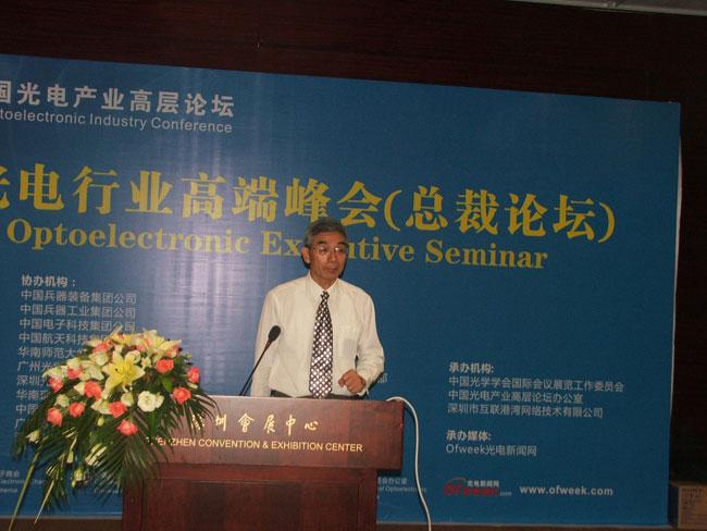 倪国强,北京理工大学教授,中国光学学会常务理事兼秘书长