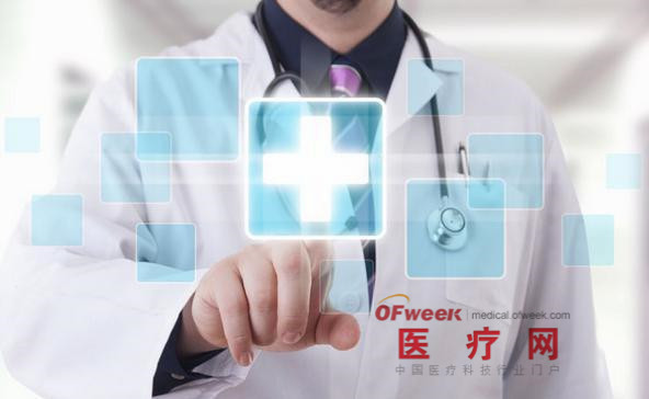 医疗行业近期要闻回顾:习大大重申健康中国为国家战略 腾讯在医疗领域布局