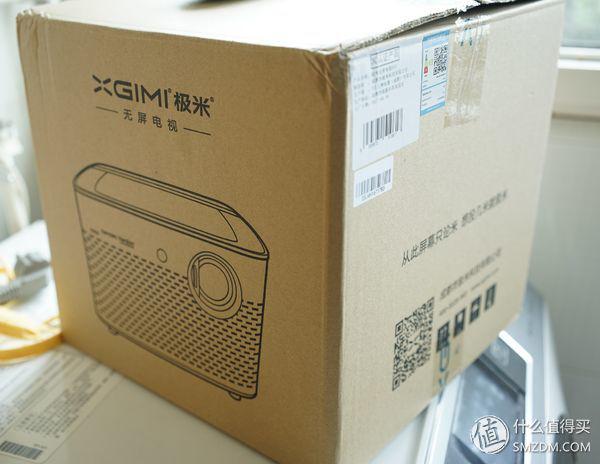 极米H1S无屏电视开箱评测:一款真正好用的智能家居