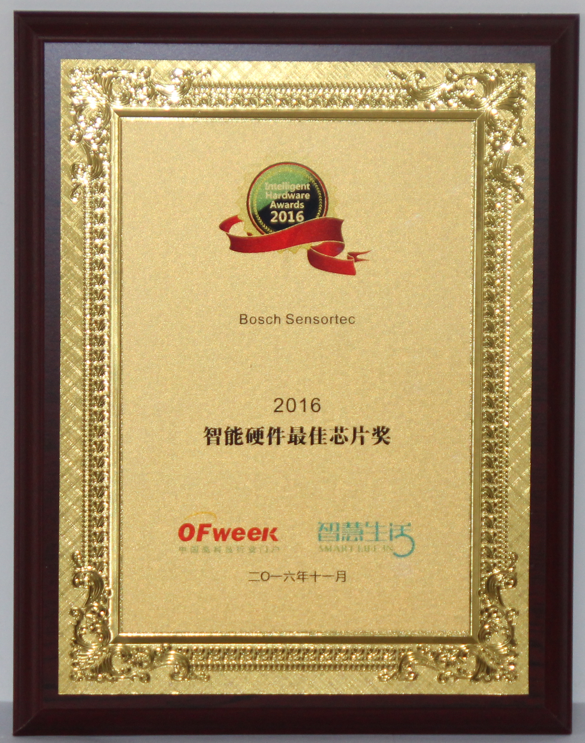 "Bosch Sensortec获China Intelligent Hardware Awards 2016""智能硬件最佳芯片奖"""