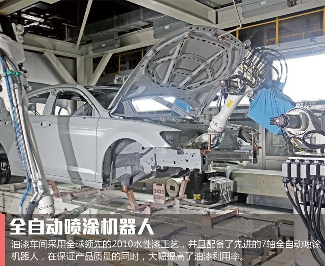 激光焊接工艺可以提升车身30%的刚性结构,也确保连接工艺焊缝的美观度
