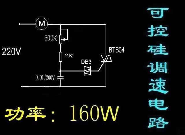 首页 电路图 基础电路 可控硅专项 老电工半生总结36种自动控制原理图