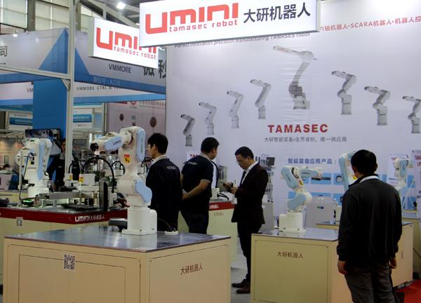 机器人与自动化展会