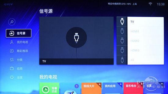 最新旗舰微鲸55pro评测:不贵的互联网电视新贵
