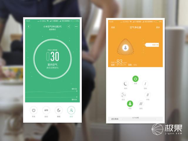 LifeSmart智能空气净化器评测:雾霾、油烟、甲醛全都不是事儿