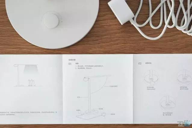 【评测】永利澳门官网169元LED智能台灯性能究竟如何?